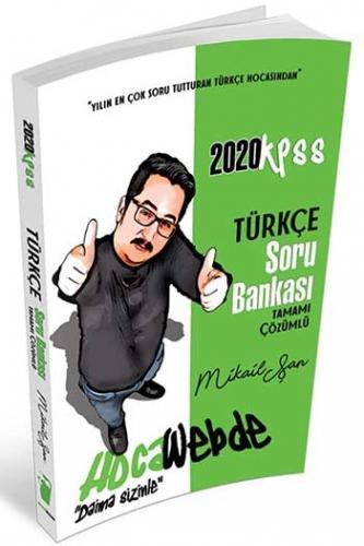 HocaWebde Yayınları 2020 KPSS Türkçe Tamamı Çözümlü Soru Bankası