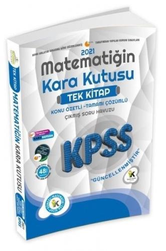 İnformal Yayınları 2021 KPSS Matematiğin Kara Kutusu Tek Kitap Komisyo