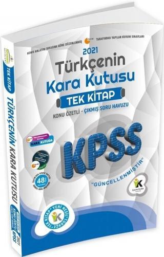 İnformal Yayınları 2021 KPSS Türkçenin Kara Kutusu TEK KİTAP Konu Özet