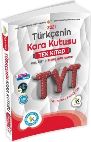 İnformal Yayınları 2021 TYT Türkçenin Kara Kutusu TEK KİTAP Konu Özetl