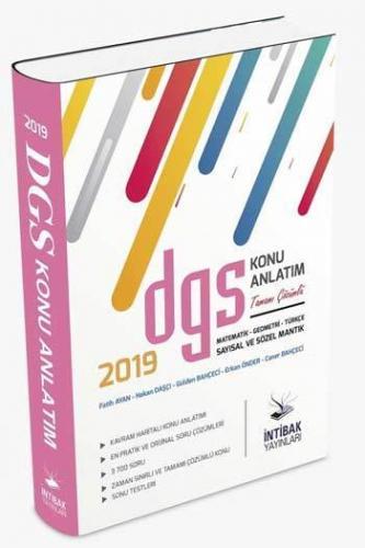 İntibak DGS Konu Anlatım Kitabı 2019