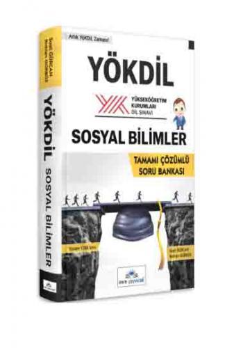 İrem YÖKDİL Sosyal Bilimler Tamamı Çözümlü Soru Bankası - Suat Gürcan, Rıdvan Gürbüz