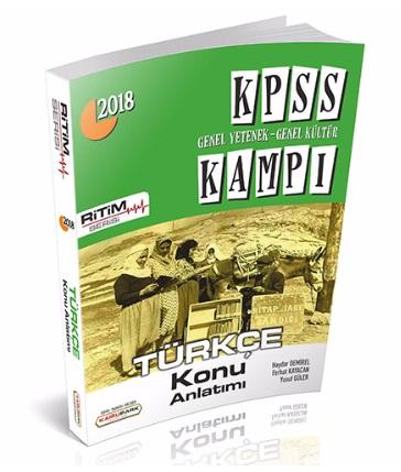 Kamupark KPSS Kampı Genel Yetenek Genel Kültür Türkçe Konu Anlatımlı 2018