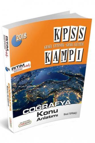 Kamupark KPSS Kampı Ritim Serisi Coğrafya Konu Anlatımı 2018