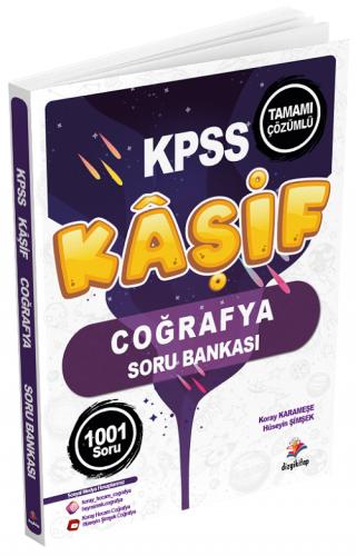Dizgi Kitap KPSS Coğrafya Kaşif Soru Bankası Çözümlü Koray Karameşe
