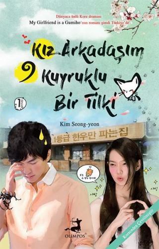 Kız Arkadaşım 9 Kuyruklu Bir Tilki - Kim Seong Yeon