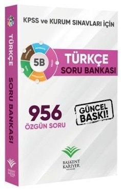 Dizgi Kitap KPSS Türkçe Soru Bankası Komisyon
