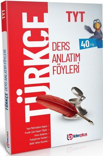 Lider Plus Yayınları TYT Türkçe Ders Anlatım Föyleri
