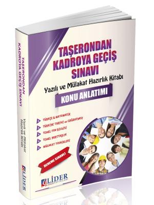 Lider Taşerondan Kadroya Geçiş Sınavı Konu Anlatımı
