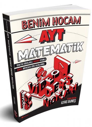 Benim Hocam Yayınları AYT Matematik Video Ders Notları İlyas Güneş