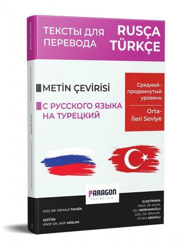 Paragon Yayıncılık Rusça Türkçe Orta-İleri Seviye Metin Çevirisi