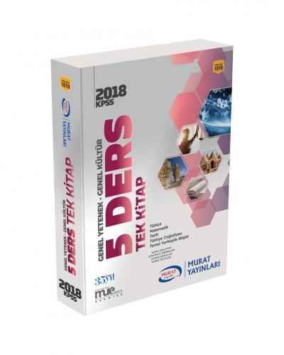 Murat Eğitim KPSS B Grubu Genel Kültür Genel Yetenek Konu Anlatımlı 5 Ders Tek Kitap