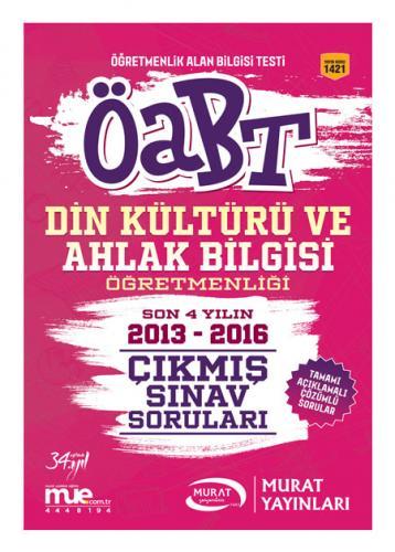 Murat Eğitim KPSS ÖABT Din Kültürü ve Ahlak Bilgisi Öğretmenliği Çıkmış Sınav Soruları 2017 - 1421