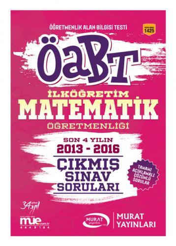 Murat Eğitim KPSS ÖABT İlköğretim Matematik Öğretmenliği Çıkmış Sınav Soruları 2017 - 1425