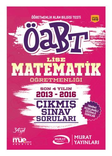 Murat Eğitim KPSS ÖABT Lise Matematik Öğretmenliği Çıkmış Sınav Soruları 2017 - 1410