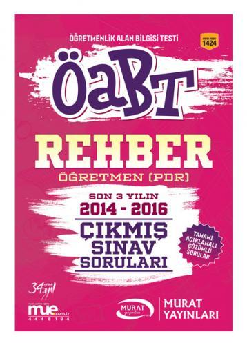 Murat Eğitim KPSS ÖABT Rehber Öğretmenliği (PDR) Çıkmış Sınav Soruları 2017 - 1424