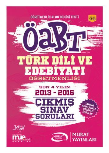Murat Eğitim KPSS ÖABT Türk Dili ve Edebiyatı Öğretmenliği Çıkmış Sınav Soruları 2017 - 1413