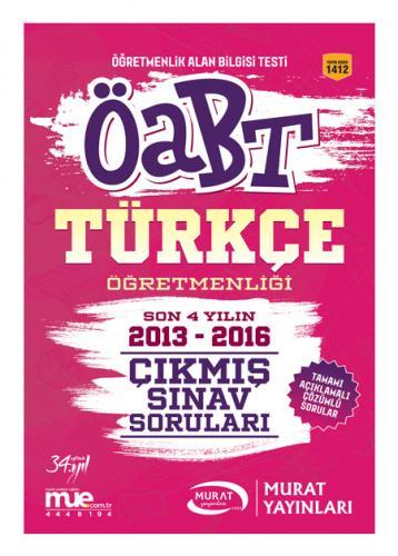 Murat Eğitim KPSS ÖABT Türkçe Öğretmenliği Çıkmış Sınav Soruları 2017 - 1412