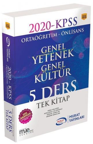 Murat Yayınları 2020 KPSS Lise Önlisans Genel Yetenek Genel Kültür 5 Ders Tek Kitap Konu Anlatımı