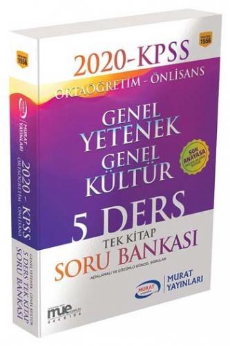 Murat Yayınları 2020 KPSS Ortaöğretim Ön Lisans Genel Yetenek Genel Kültür 5 Ders Kitap Soru Bankası