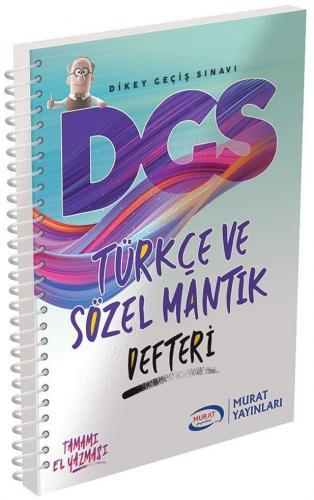 Murat Yayınları DGS Türkçe ve Sözel Mantık Defteri %40 indirimli Komis