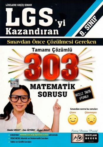 Mutlak Değer Yayınları 8. Sınıf LGS yi Kazandıran 303 Matematik Sorusu