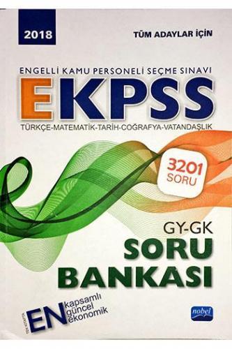Nobel EKPSS Tüm Adaylar İçin Genel Yetenek Genel Kültür Soru Bankası 2018