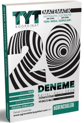 Öğrenci İşleri Yayınları TYT Matematik 20 Deneme Koordinat Serisi