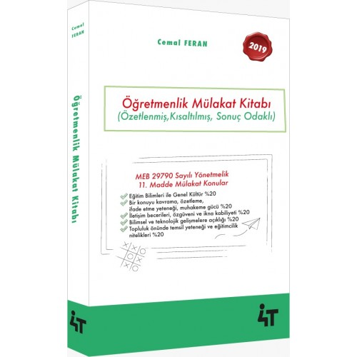 4T Öğretmenlik Mülakat Kitabı Cemal Feran