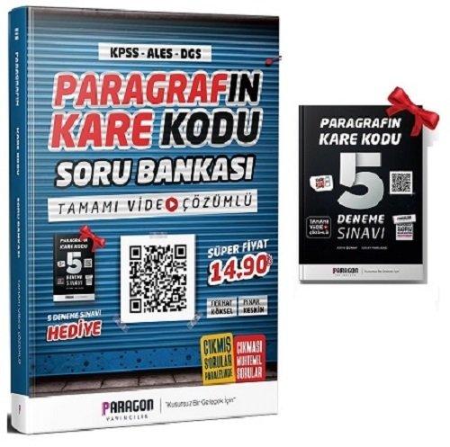 Paragon Yayıncılık 2020 KPSS ALES DGS Paragrafın KareKodu Soru Bankası Çözümlü (5 Deneme Hediyeli)