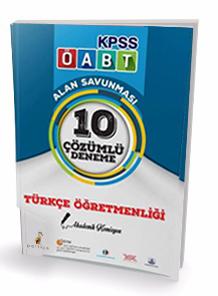 Pelikan KPSS ÖABT Türkçe Öğretmenliği Alan Savunması 10 Çözümlü Deneme 2018