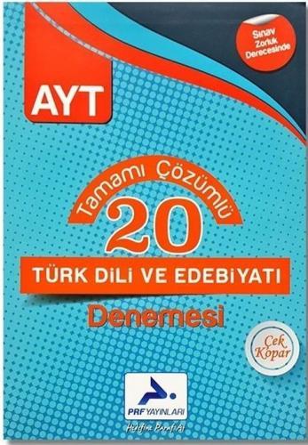 PRF Yayınları AYT Türk Dili ve Edebiyatı 20 Deneme