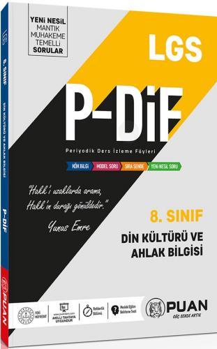 Puan Yayınları 8. Sınıf LGS Din Kültürü ve Ahlak Bilgisi PDİF Konu Anlatım Föyleri