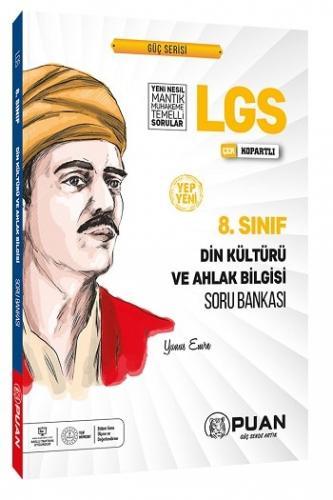 Puan Yayınları 8. Sınıf LGS Din Kültürü ve Ahlak Bilgisi Soru Bankası