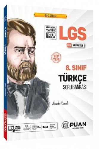 Puan Yayınları 8. Sınıf LGS Türkçe Soru Bankası