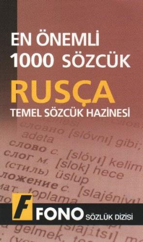 Rusçada En Önemli 1000 Sözcük