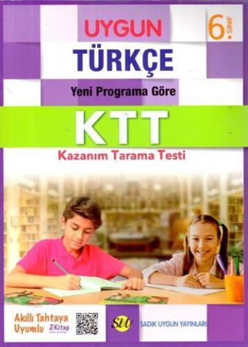 Sadık Uygun Yayınları 6. Sınıf Türkçe Kazanım Tarama Testi