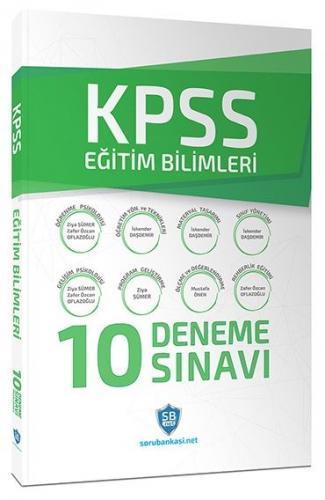 Soru Bankası Net Yayınları KPSS Eğitim Bilimleri Çözümlü 10 Deneme Sınavı