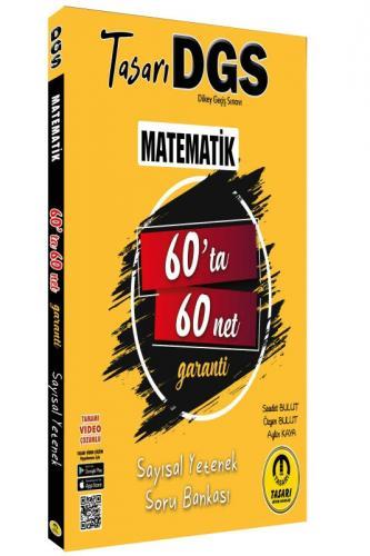 Tasarı Yayınları DGS Video Çözümlü Sayısal Yetenek 60'ta 60 Net Soru B