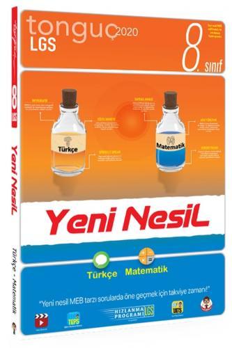 Tonguç Akademi 8. Sınıf LGS Türkçe Matematik Yeni Nesil Soru Bankası