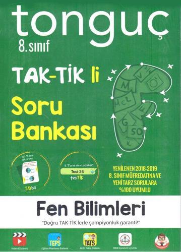 Tonguç 8. Sınıf Fen Bilimleri Taktikli Soru Bankası