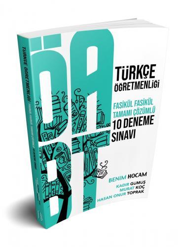 Benim Hocam Yayınları ÖABT Türkçe Öğretmenliği Tamamı Çözümlü 7 Deneme Sınavı