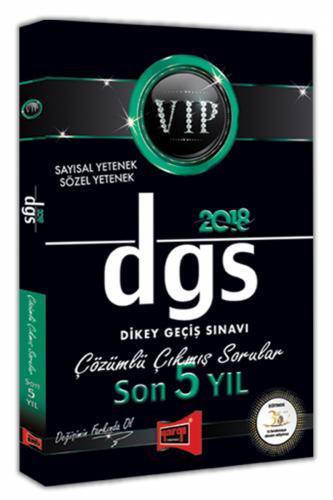 Kelepir Yargı Yayınları 2018 DGS VIP Sayısal Sözel Yetenek Son 5 Yıl Ç