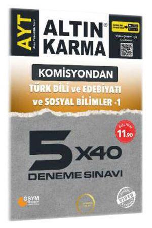 Altın Karma Komisyondan AYT Türk Dili ve Edebiyatı ve Sosyal Bilimler 1 5x40 Deneme Sınavı