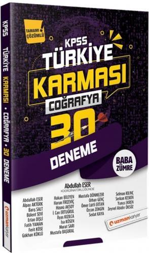 Uzman Kariyer Yayınları 2020 KPSS Coğrafya Türkiye Karması 30 Deneme %