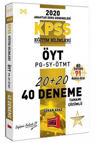 Yargı Yayınları 2020 KPSS Eğitim Bilimleri ÖYT-PG-SY-ÖTMT Tamamı Çözümlü 40 Deneme