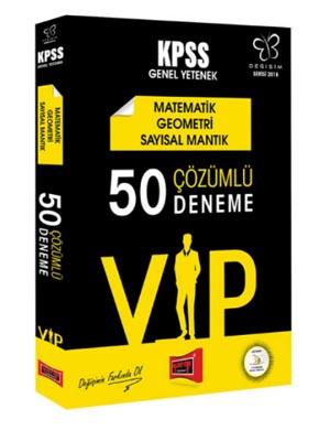Yargı KPSS Değişim Serisi VIP Matematik Geometri Sayısal Mantık 50 Çözümlü Deneme 2018