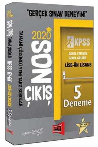 Yargı Yayınları 2020 KPSS Lise Ön Lisans GY GK Son Çıkış Tamamı Çözüml