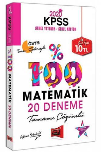 Yargı Yayınları 2020 KPSS Matematik Tamamı Çözümlü 20 Deneme