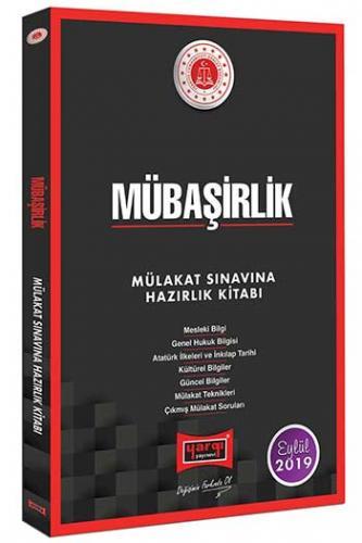 Yargı Yayınları Mübaşirlik Mülakat Sınavına Hazırlık Kitabı